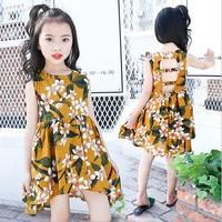Summer Fashion Girls Dress 2017 New Printing Flower O Neck Children Clothes Casual Beautiful Rapunzel Girl
