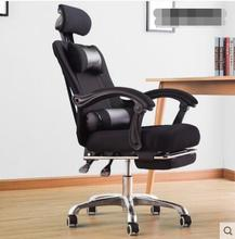 купить Computer chair home office chair ergonomics office chair chair reclining footrest lift chair по цене 14537.28 рублей