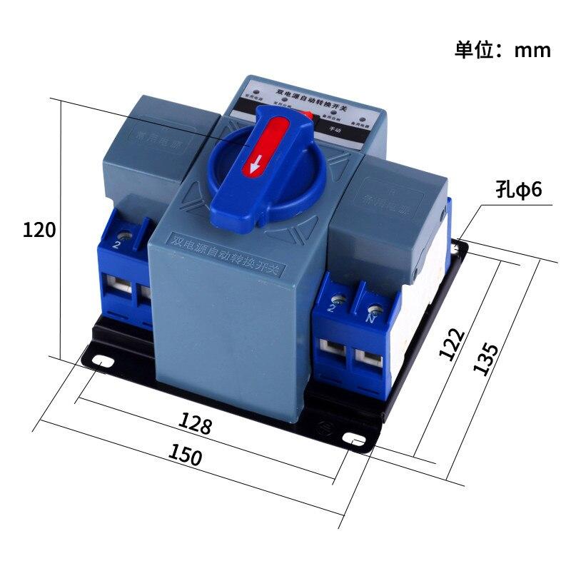 Nouveau commutateur de transfert automatique double alimentation 63A 2 P AC220V monophasé CB niveau Mini Type ménage