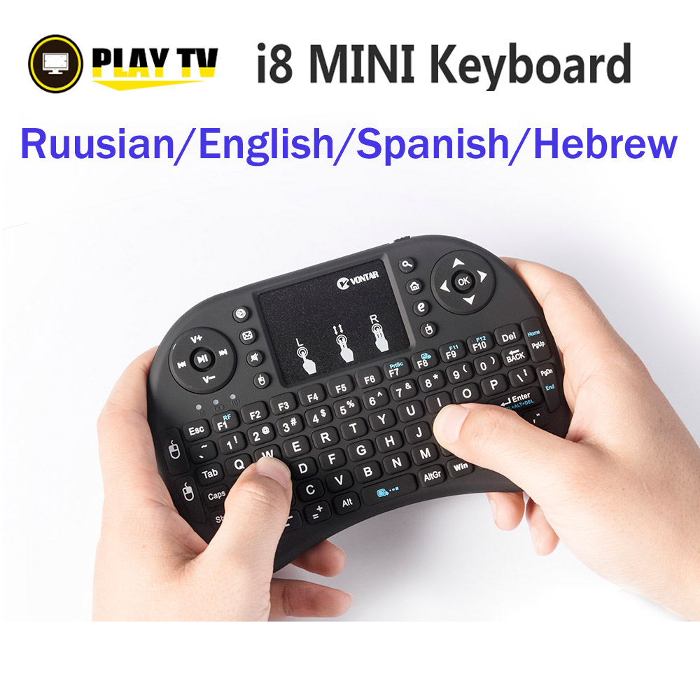 50pcs VONTAR Spanish English Mini I8 Keyboard 2.4G Wireless Fly Air Mouse Remote Control Touchpad Handheld For Android Tv Box