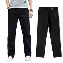 2020 новые мужские классические прямые черные джинсы модные деловые повседневные эластичные свободные брюки мужские Брендовые брюки плюс размер 40 42 44