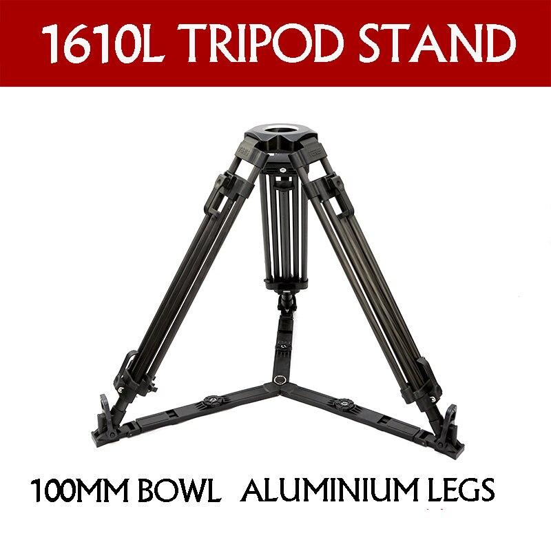 TERIS TX 1610L Aluminum font b tripod b font font b legs b font video camera
