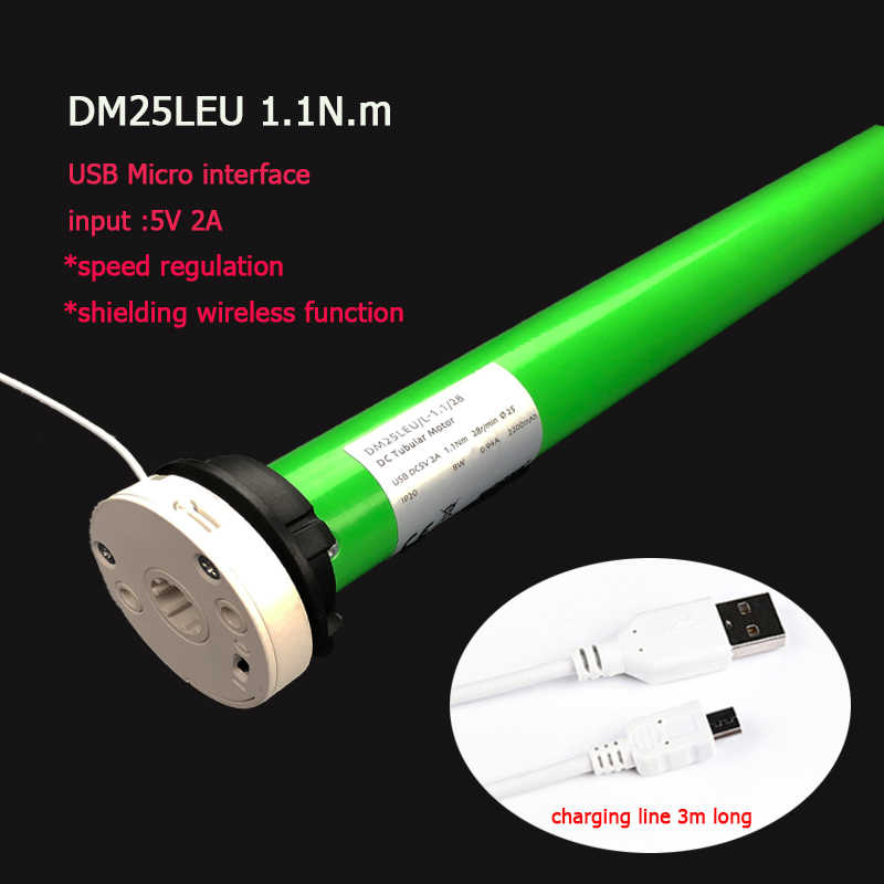 DM25LE 1.1N.m USB interface Micro charge DOOYA tubular battery motor, for Dia.38mm tube for roller blinds or zebra blinds