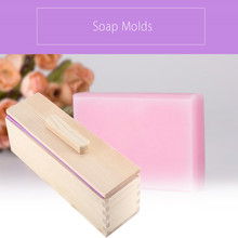 цена на High-quality Non-toxic 900g and 1200g Rectangular Solid DIY Handmade Silicone Liner Soap Crafts Mold Wooden Box with Cover Lid