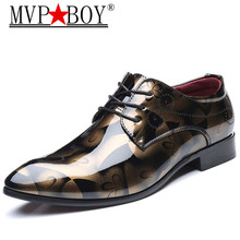 MVP BOY Patent Leather Oxford Shoes For Men Dress Formal Pointed Toe Business Wedding Plus Size