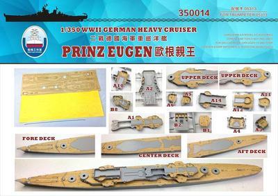 все цены на Ship deck 1/350 German cruiser Eugen Prince wooden deck with trumpet 05313 Assembly model Toys онлайн