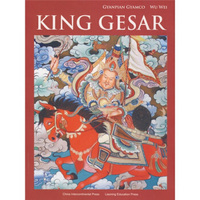 מלך Gesar שפה אנגלית נייר ספר לשמור על לכל החיים למידה כל עוד אתה חי ידע הוא לא יסולא בפז ולא גבול-147