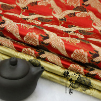 Mahogany Sofa Cushion Pillow Cloth Tangzhuang Silk Satin Fabric Festive Decorative Brocade Xianhe