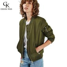 2016 New fashion casual Winter parkas bomber jacket Women coat basic down jacket With cotton Padded zipper outwear 4 color