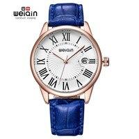 WEIQIN 돋보기 날짜 패션 여성 시계 로즈 골드
