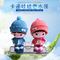 Car perfume car perfume cute cartoon doll doll ornaments couple crystal ornaments