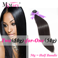 Malaysian Hair Straight 50g 1 Bundle Straight Ms Mary Hair 7A Malaysian Virgin Hair Straight Malaysian Human Hair Weave Bundles