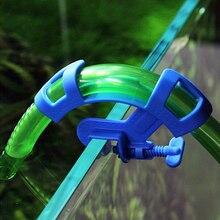 1 шт. водяная труба аквариумная фильтрация шланг держатель для крепления трубки аквариума плотно удерживающий шланг фиксирующий Зажим инструмент для аквариума