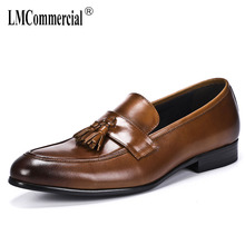Men's Leisure Business real Leather Shoes all-match cowhide men dress shoes spring autumn summer mens formal shoes oxford shoes 2019 oriange new fashion key chain accessories tassel key ring pu leather bear pattern car keychain jewelry bag charm women gift