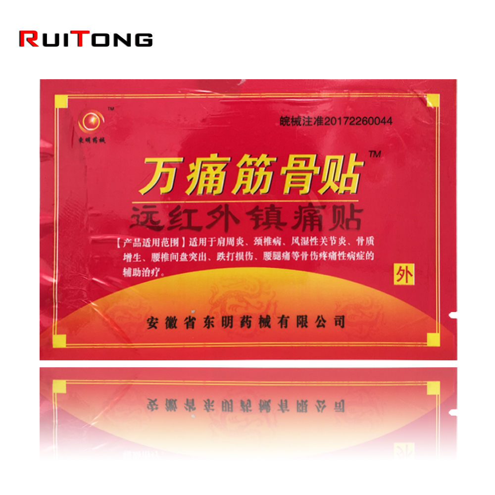 80Pcs/lots Pain Relief Patch Orthopedic Plasters Medical Mus