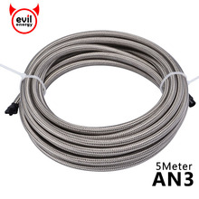 evil energy 5Meter AN3 Stainless Steel Silver Braided PTFE Brake Hose Teflon Line Racing Fuel Oil Cooler