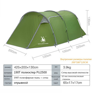 Image 3 - outdoor products 3 4 people double room one hall tunnel tent camping rain Open tent Throw pop up tents Hiking Family Beach large