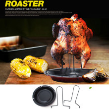 New High Quality Chicken Duck Holder Rack Grill Stand Roasting For BBQ Rib Non Stick Carbon Steel BBQ Grills Chicken Plate