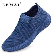Новинка; Мужская и женская дышащая обувь для бега; легкая обувь для бега; удобные спортивные кроссовки