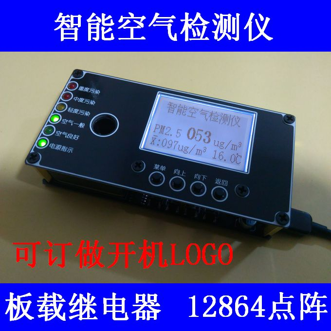 Household PM2.5 Detector Air Quality Detector for Vehicle, Haze and Dust Detection, Temperature and Humidity Detection pm2 5 detector uni t ut25m high precision laser pm2 5 air quality detection sensor module super dust dust sensors 0 500ug cubi