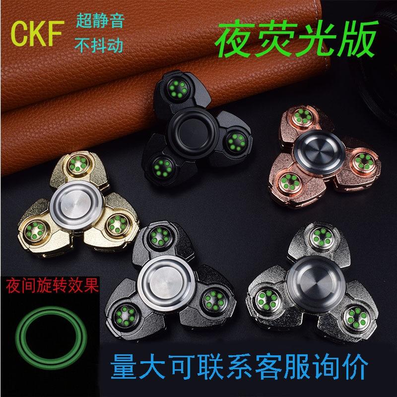 CKF fingertip gyroscope alloy clover finger gyroscope children's toy decompression night light gyroscope