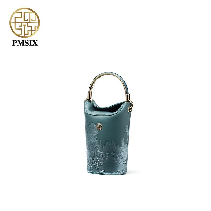 Pmsix luxurious ladies bags New fashion Mini bucket bag original designer handbags Socialite High quality  leather bag  P120148