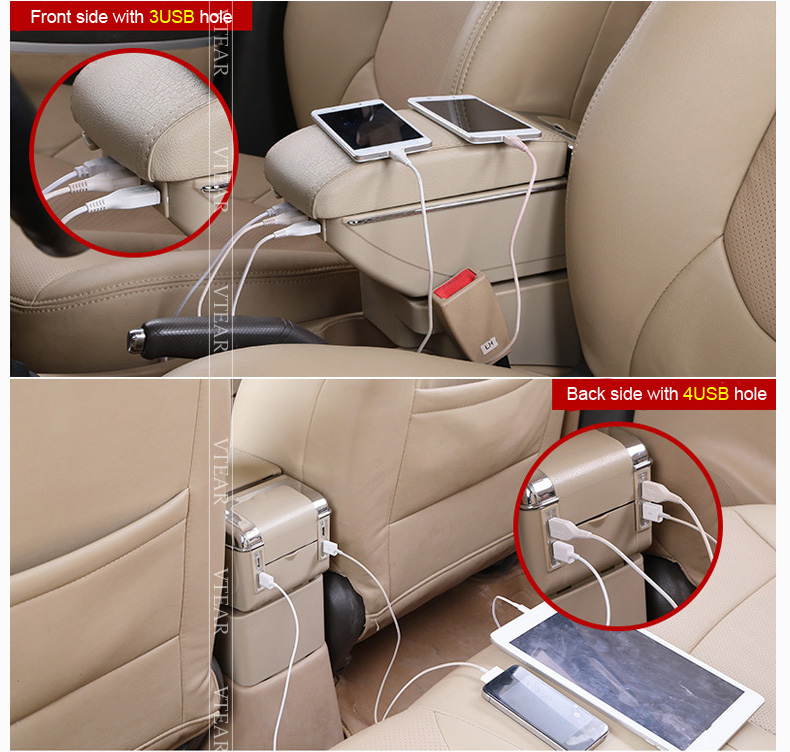 for-car-Universal--armrest_13