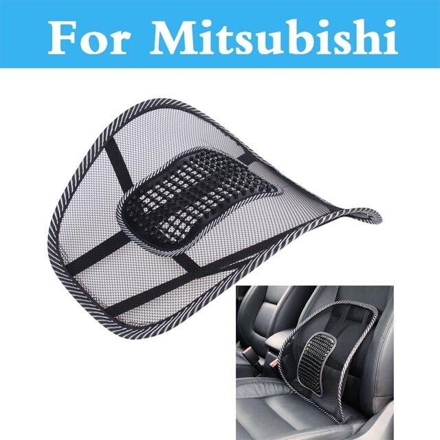 Car Seat Cushion Lumbar Waist Back Support For Mitsubishi Mirage - Mitsubishi support