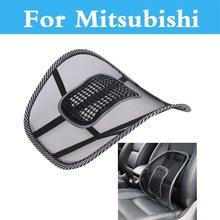 Car Seat Cushion Lumbar Waist Back Support For Mitsubishi Mirage Montero Montero Sport Outlander Pajero Mini RVR Space Star
