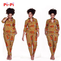 Free Shipping New African Traditional Riche For Woman Printed Pants Jacket Set J1115