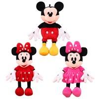 1pcs 20 50cm Mickey Minnie Mouse Doll Kit Plush Toy Doll Creative Wedding Birthday Gift Free