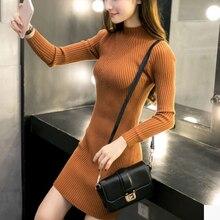 2016 Women Sweater Dresses Autumn Winter Casual Black Sexy Bodycon Dress Basic Long Sleeve Mini Office Knitted Dress