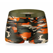 Casual Sexy Modal Underwear New Mens Military Camouflage Printing U-shaped Pouch Boxer Underpants Plus Size 4 Colors