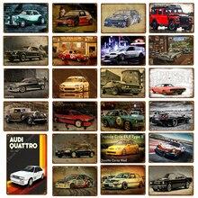 Супер гоночный автомобиль плакат стены художественная картина металлическая доска для паба бар клуб гостиная домашний декор Классический фильм автомобильные знаки