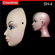 SH-4 Beautiful female silicone mask Face mask Christmas special Halloween activities, the eye can see