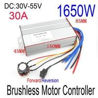 DC brushless drive 12V24V36V48V no sense sprayer governor Reversible brushless non inductive controller DC Motor PWM Controller