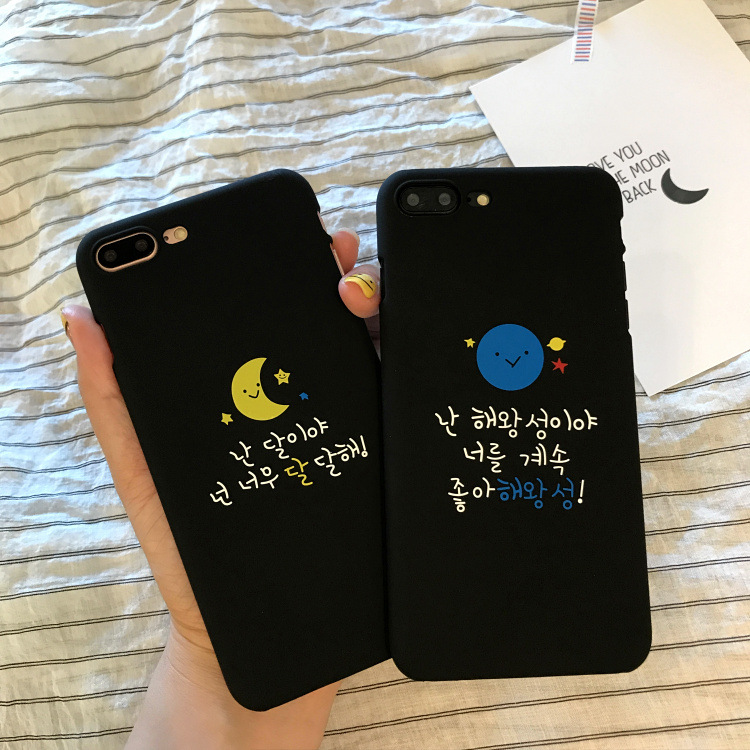 Cute Korean Moon Earth Couple Phone Case For iPhone 7 7 Puls 6 6S 7 8 Puls Cases Lovely Cartoon Soft Silicone Back Cover Couqe