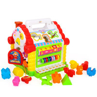 Multifunctional Musical Toys Colorful Baby Fun House Musical Electronic Geometric Blocks Sorting Learning Educational Toys Gifts