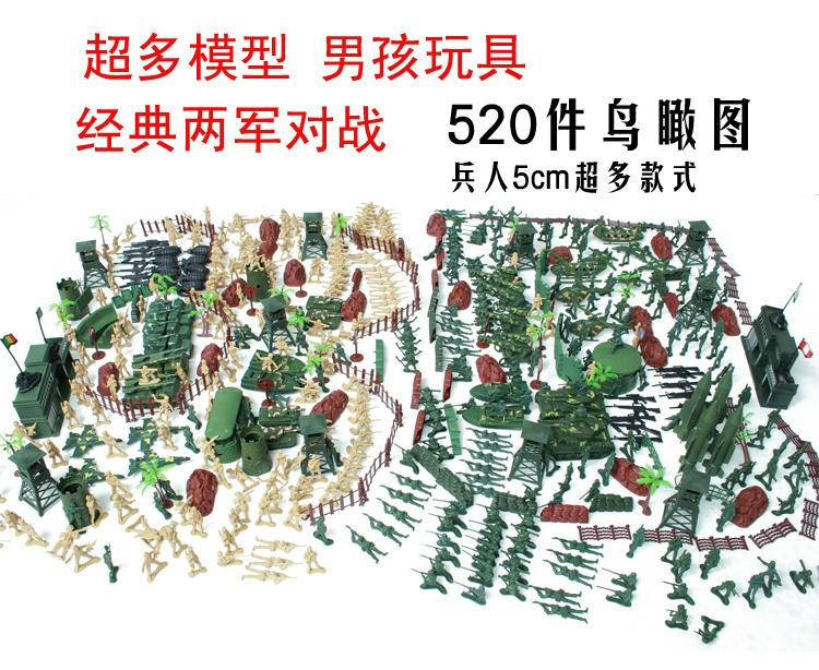 ФОТО Super Team Fortress 520PCS bases Army Corps of model plastic model soldiers toy soldiers