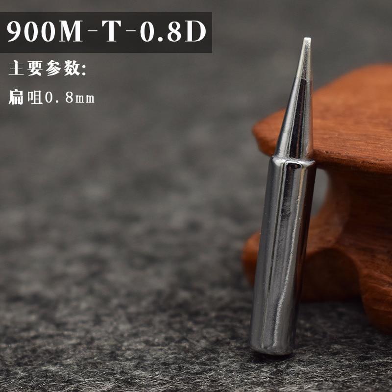 high quality 5 pcs /lot Lead-free solder Iron tip 900M-T-0.8 for hakko 936 saike 909 aoyue Lukey 852D soldering rework station