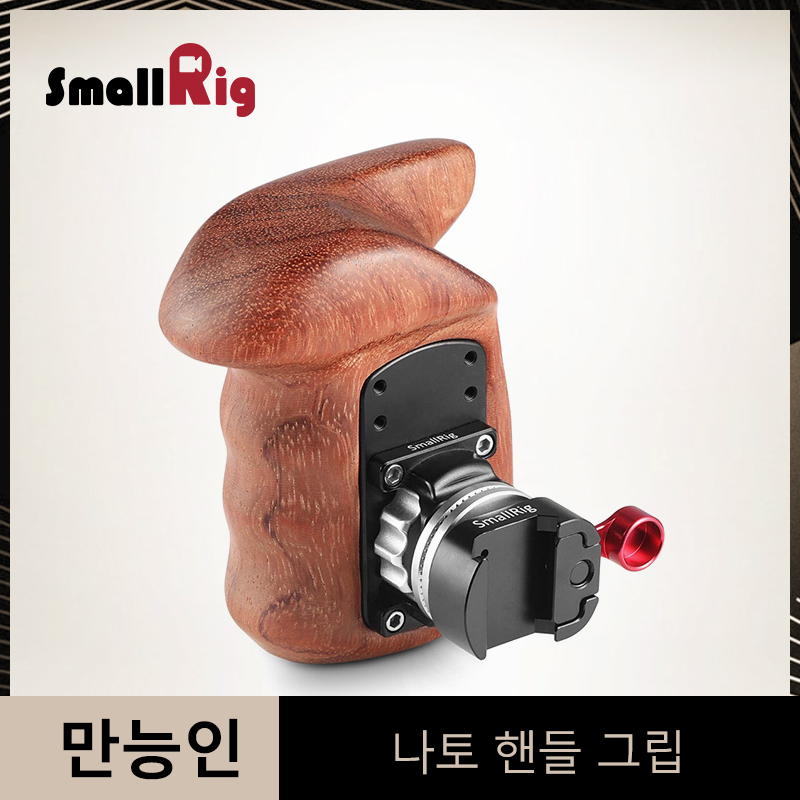 SmallRig Right Side Wooden Handle Grip+NATO Mount Clamp With Arri Rosette For DSLR Camera Cage With Nato Rail 2117