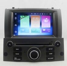 Quad Core 1024*600 HD экран Android 7.1 dvd-gps-навигация для Peugeot 407 2004-2010 с 3 г/Wi-Fi DVR OBD Зеркало Ссылка