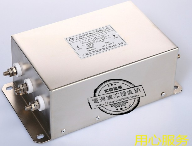 [VK] SJS460-50A SJS460-50 380V and 440V Three phase 3 phase 3 line 2 stage enhanced AC power filter Voltage Regulators 883 03 001 ac power line filters 3 3a 2 16 x 2 28] mr li
