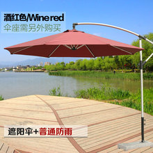 Ronggui large outdoor umbrellas beach umbrella banana Rome folding patio booth