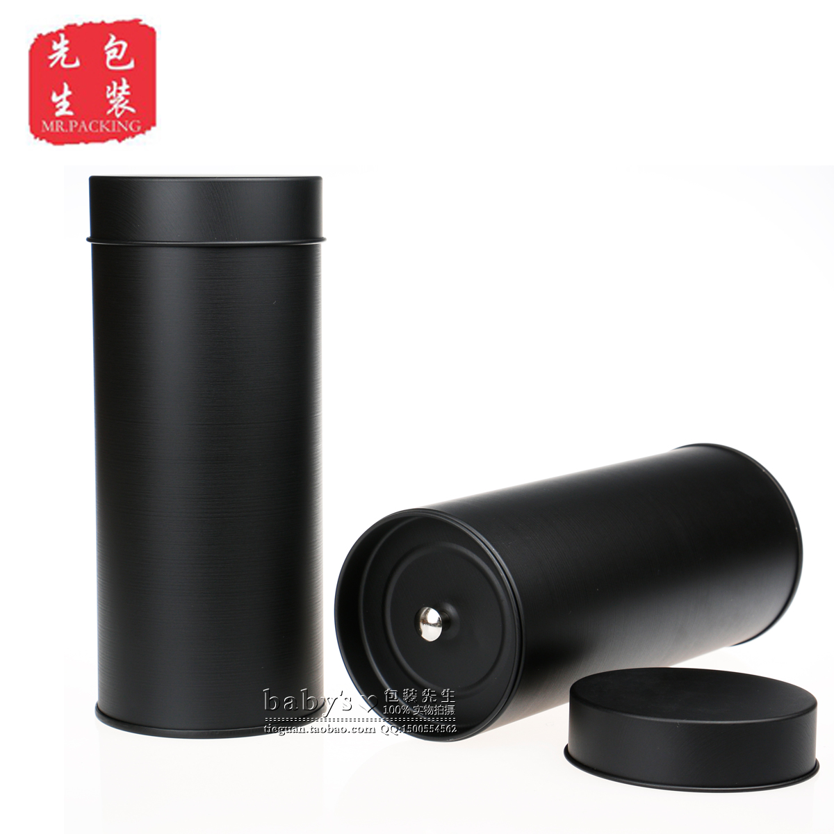 Size: dia.74x175 H mm/round tea tin box/tea can/tea container/black tea can/food tin can with inner lid