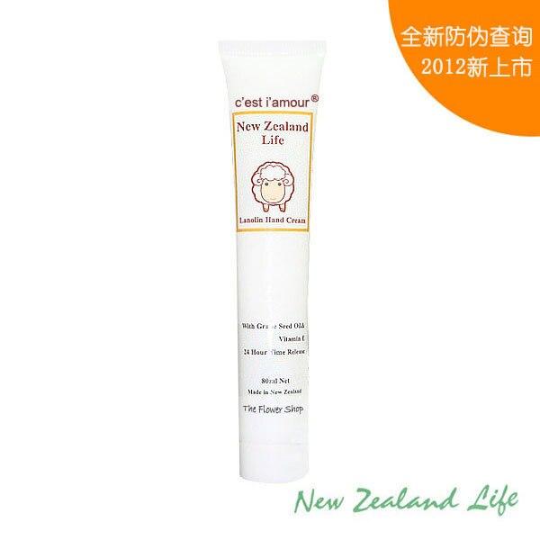 Bunga Pengiriman Gratis Selandia Baru Kehidupan Domba Pelembab Oil