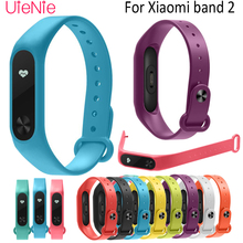 Round hole silicone Strap For Xiaomi Mi Band 2 smart watch Bracelet Wristband Wrist