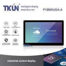 TKUN 15,6 дюймов емкостный выделить промышленный отображает Открытый солнце может Видимый водонепроницаемый панель высокого разрешения P156WUGA-A