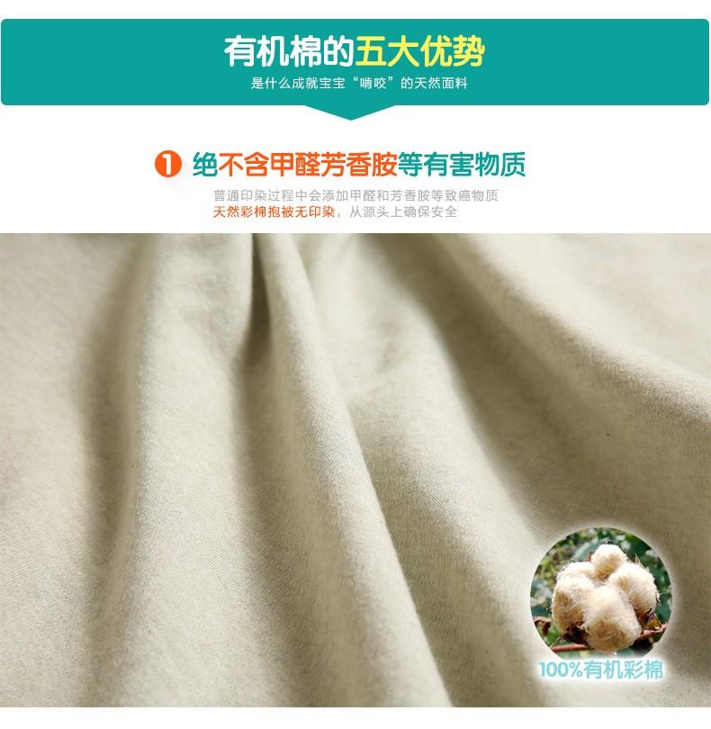 oversized sleeping bags (6)