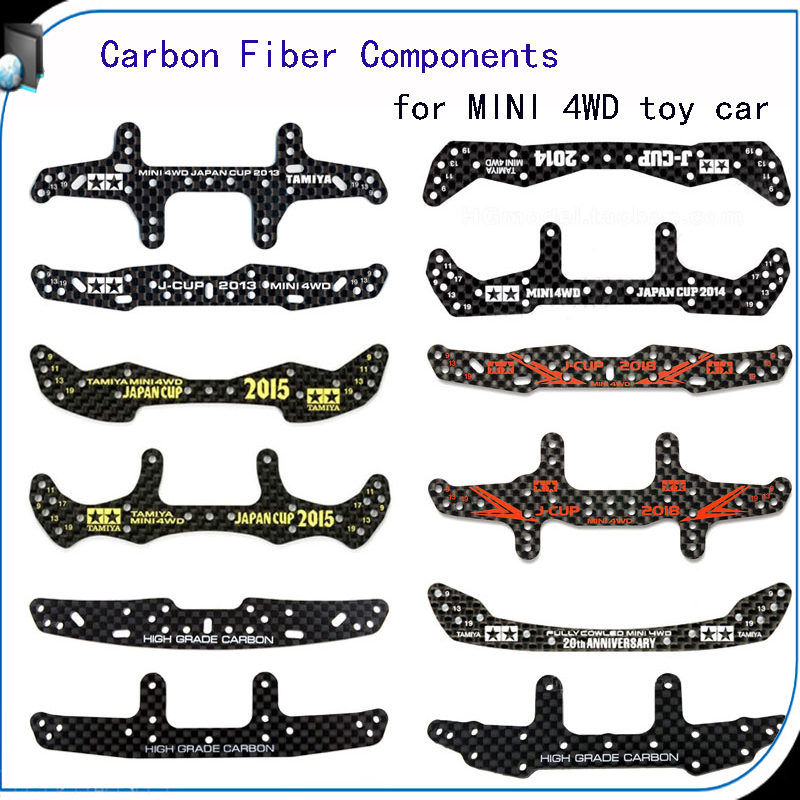 RC 4WD Carbon Fiber Wide Rear Plate Custom Parts For Tamiya MINI 4WD Toy Car Carbon Fiber Components